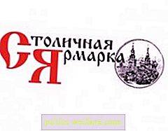 """The newspaper """"Capital Fair"""" (Zelenograd) is pleased to offer you new opportunities"""